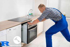 profesionales servicio tecnico electrodomesticos